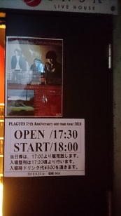 DSC_0796.JPG